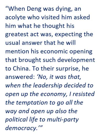 Hu Ping, Deng Xi, 1