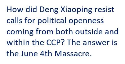 Hu Ping, Deng Xi, 2