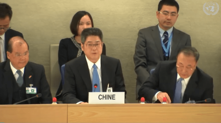 UPR session, Nov 2018, Chine