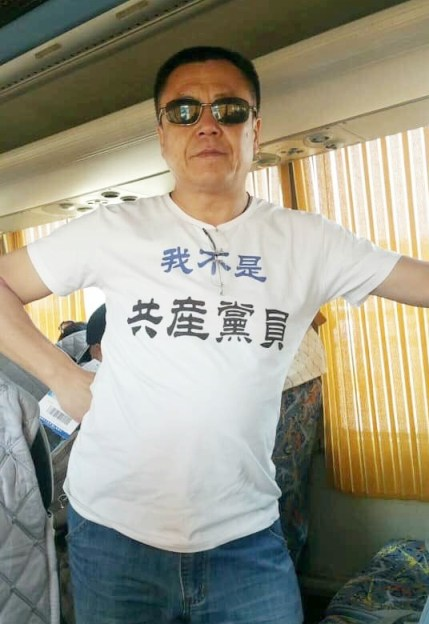 Beijing Activist Faces Indictment. The Crime Appears to Be Helping the Aged Mother of Dissident Huang Qi
