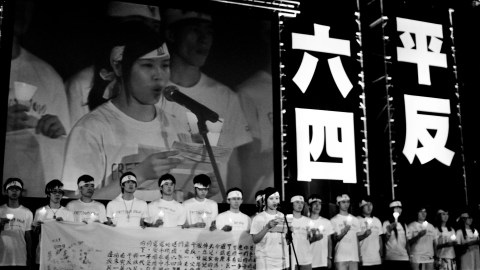 Hundreds Take to The Streets of Hong Kong to Commemorate the Tiananmen Square Massacre