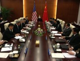 Bi-Annual U.S.-China Talks Likely to be Overshadowed by South China Sea Ruling