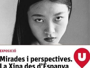 Mirades i perspectives: La Xina des d'Espanya (观点:来自西班牙的中国)