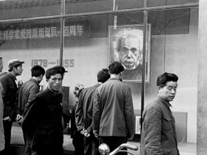 China 1979 Notebook