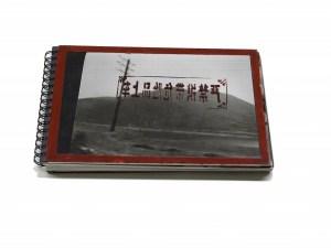 Cuaderno de China