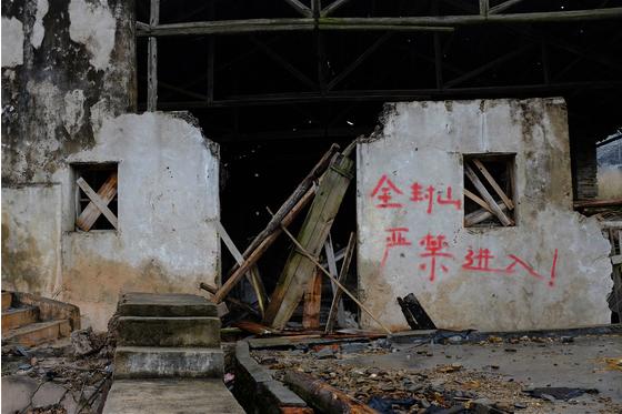Main abandoned factory 4 meitu 9