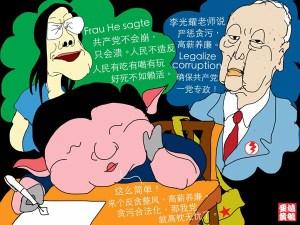 鳩鵪亞黃:小猪不笨