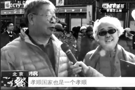 Screen Shot 2016-02-16 at 下午2.17.13