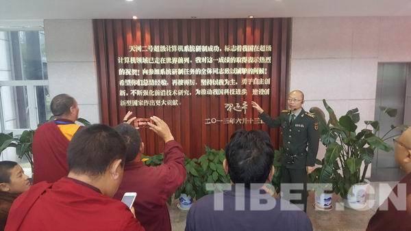 10月26日,培训班参观国防科技大学。