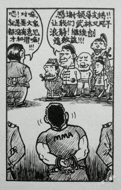 【敏感词库】徐晓冬遭封杀相关、(江泽民)华山医院