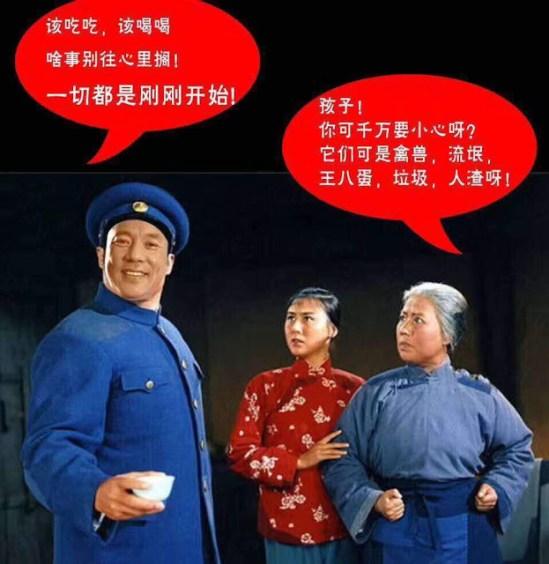 中共跪求郭文贵不要再爆料 释放郭家人赴美与郭团聚