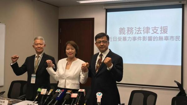 法廣 | 香港建制派議員組律師團 警察違規進港大后終道歉 | 中國數字時代