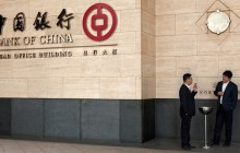 No panic, but China January credit data still cause for worry