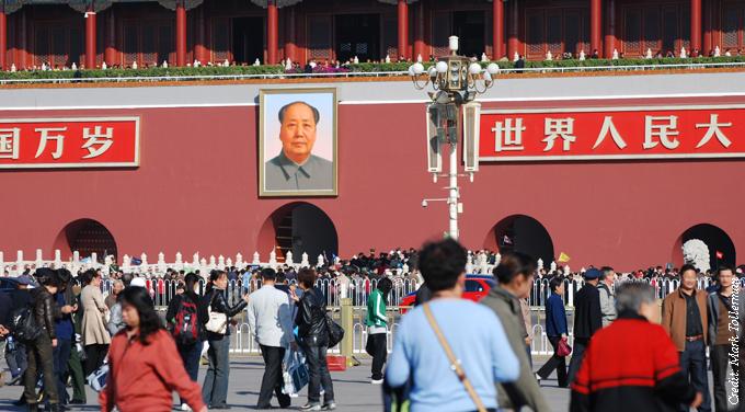 Mao tiananmen