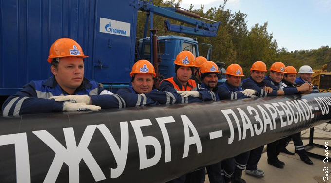What price will Gazprom pay for feeding China?