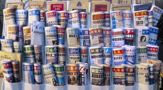 Q&A: New developments in the Chinese press