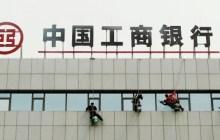 For China's top banks, a Tier 1 bond bonanza