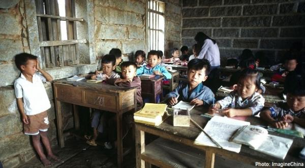 rural-school.jpg