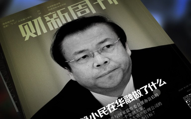 Lai Xiaomin scandal sends a chilling warning to corporate China