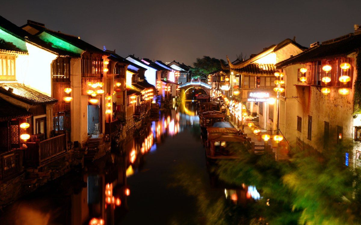 The photo shows the old part of Suzhou decked in a rainbow of lights. The old city has hidden secrets if you are prepared to look for them.