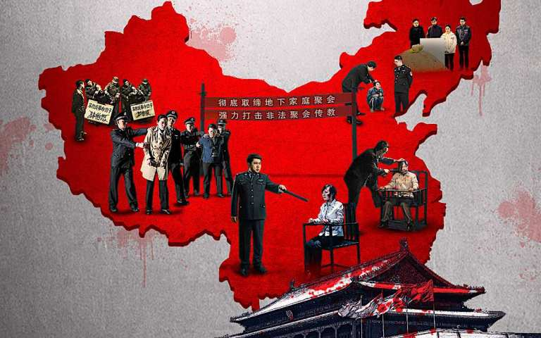 God help us from the Communist Party's idea of 'ethics'