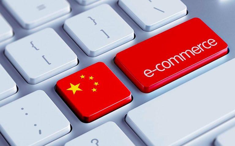 Beijing cuts China's Big Tech down to size