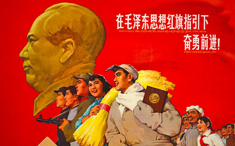 Cult of Xi Jinping and the Cultural Revolution