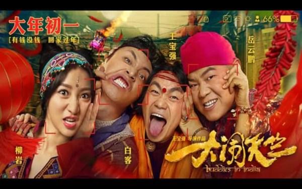 China Raises India Film Quota after 'Buddies,' 'Yoga ...