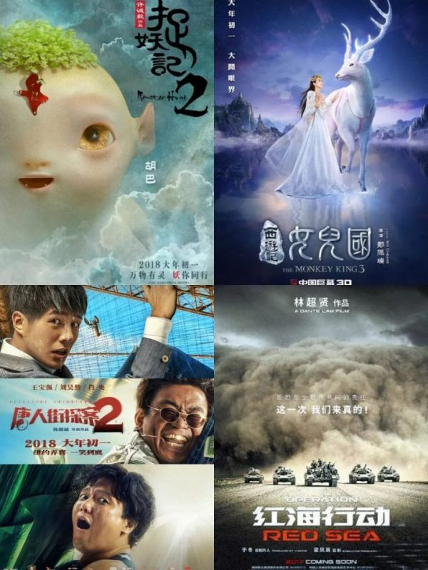Most Anticipated Chinese New Year Films | Headlines from ...