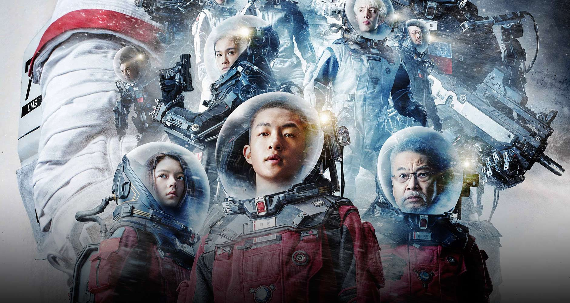 Image result for the wandering earth movie