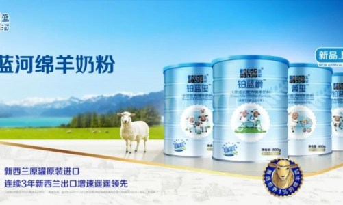 """With the success of the talk show """"out of the circle"""", Lanhe Jiama sheep milk powder Market Segmentation layout"""