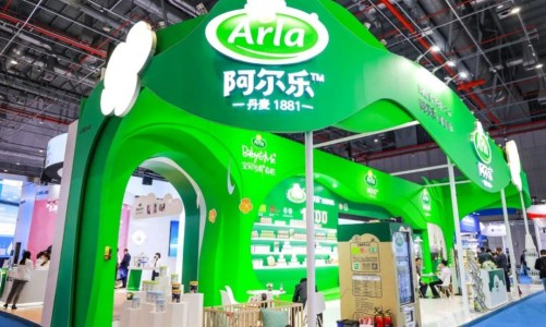 Arla baby and I started brand upgrading in China, and also raised the growth target of infant milk powder revenue this year