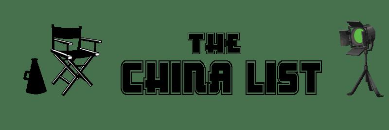 China list