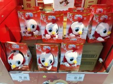 china-marketing-blog-kinder-schokolade-cny