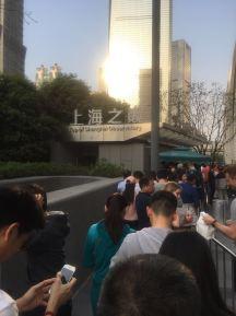 A fila para compra de ingressos.