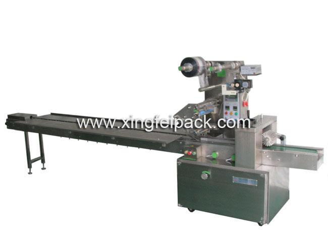 packaging machinery manufacturer from china