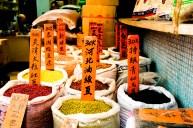 A photo a bean stall in Hong Kong.