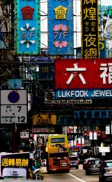 Street signs hanging in Mong Kok