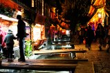 A shot of Lijiang streets at night.