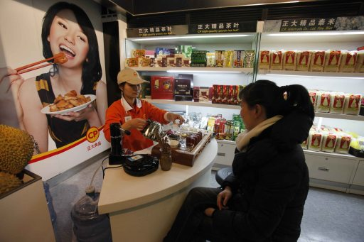 On Dec. 27, 2011, Charoen Pokphand Group opened a Lotus Life Station operating 24 hours a day in Shanghai, the first of its kind in China.