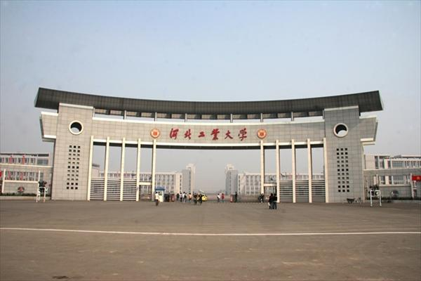 hebei uni of technology