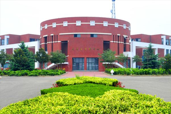 shangdong uni of science &  tech