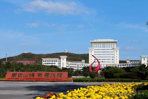 shangdong uni,weihai