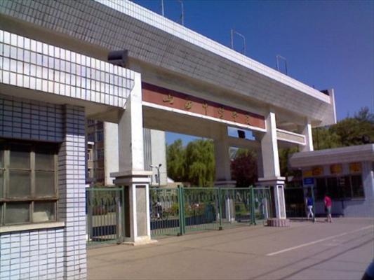 shanxi uni of TCM