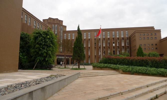 yunnan arts uni