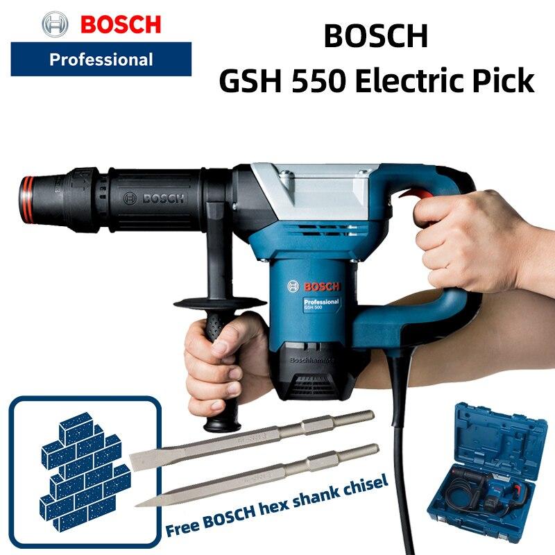 Bosch GSH500 промышленный сорт электрическая зубила для гидроэлектрической долбежки высокомощная шестигранная электрическая лопата
