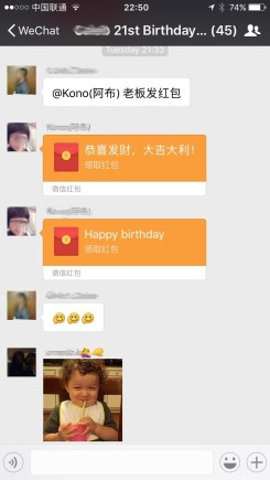 Red Envelope in group chat