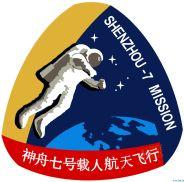 Shenzhou 7 Mission Patch