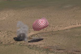 Shenzhou 9 landing