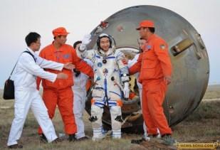 Shenzhou 7 landing